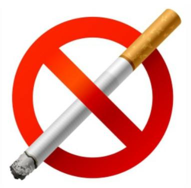 нет сигар