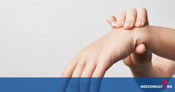 Как да се борим с ревматоидния артрит