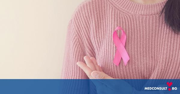Какви стъпки трябва да предприемете след диагностициране на рак на гърдата