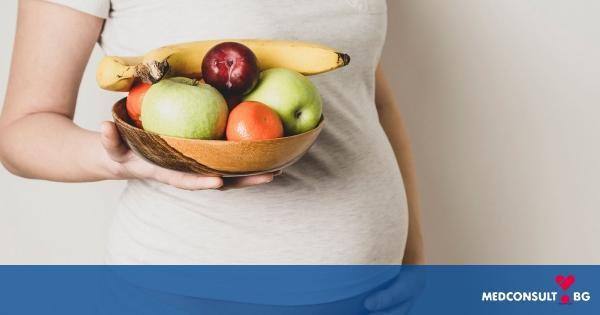 Храна, която трябва да се консумира по време на бременност