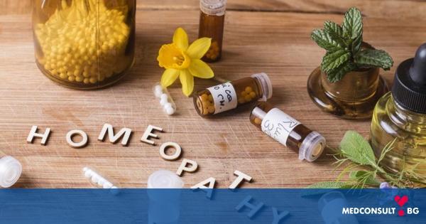 Учените потвърждават, че хомеопатията работи