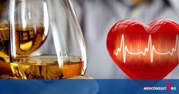 Алкохол и кръвно налягане