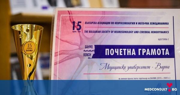 """МУ-Варна и клиниките по неврология в УМБАЛ """"Св. Марина"""" са отличени с грамоти"""