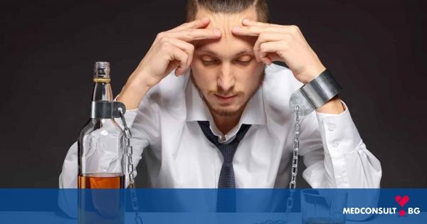 Причините за алкохолизма могат да бъдат много сериозни