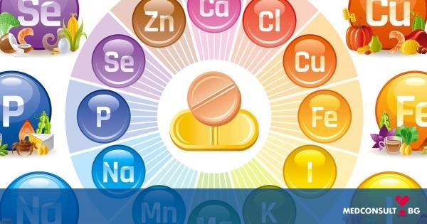 Дефицитът на минерали - как да разберете кои ви липсват