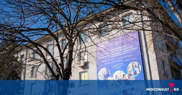Очна болница – Варна, съвместно с Община Варна и МУ-Варна, стартира комплексни лечебно-профилактични мерки