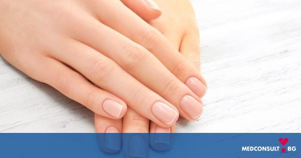 За какво може да подсказват цвета и състоянието на ноктите