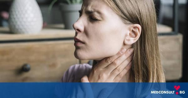 Болка в гърлото