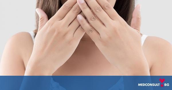 Причини за лошия дъх в устата и начини за отстраняването му