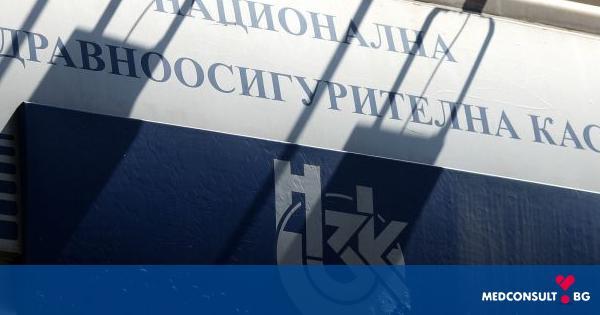 Надзорният съвет на НЗОК разглежда въпроса за позицията на проф. Камен Плочев