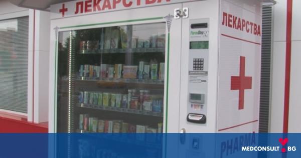"""Автомат за лекарства заработи във варненския кв. """"Аспарухово"""""""