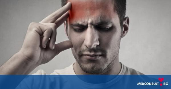Мигрена - какво я причинява и може ли да се избегне