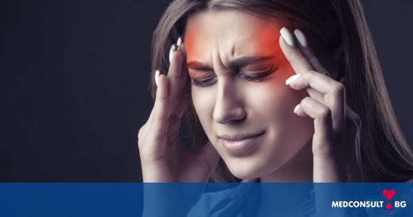 Как и защо се проявява мигрената