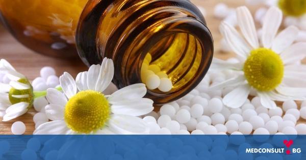 Колко ефективна е хомеопатията