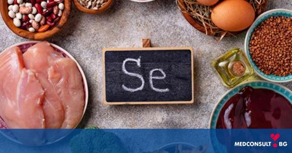 Как ще се отрази на организма недостигът на селен