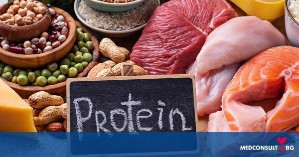 Какво се случва с тялото, когато му липсва протеин