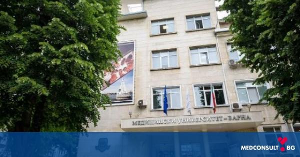 """МУ-Варна обяви конкурс за членове на съвета на директорите в УМБАЛ """"Св. Марина"""""""