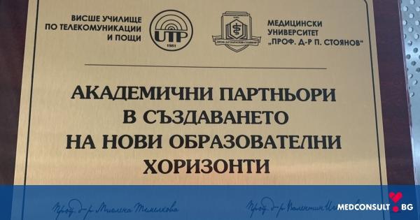 МУ-Варна e партньор в инициативата на Висшето училище по телекомуникации и пощи за създаване на съвместни магистърски програми