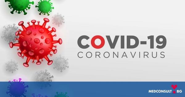 5 заболявания, които могат да влошат борбата срещу коронавируса
