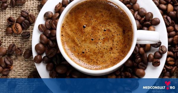 Кога е най-ефективно да се пие кафе